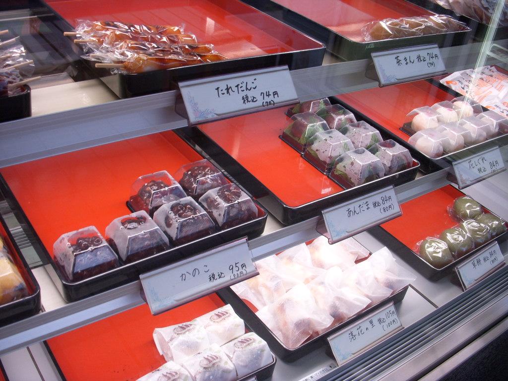 上野屋本店