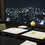 スカイレストラン「丹頂」 - 地上150mからの眺望