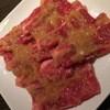 焼肉 炙屋 - 料理写真: