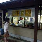 レストラン味彩七杜 - 店外にスナックコーナーがあるんですよ。