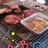 養老ミート - 料理写真:お肉は本店内で購入