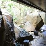 旬房 - グランドハイアットの中に 庭園がっ❤ヾ(´∀`ヾ)  はなれの個室でした❤
