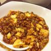 中國食彩 楓 - 料理写真:麻婆豆腐