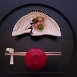 京都 吉兆 - 料理写真:お祝い向付