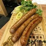 串屋横丁 - 放牧ソーセージ