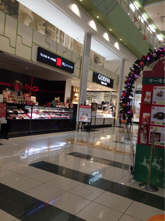 エール・エル 大日店