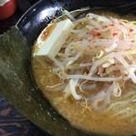 豚骨醤油 蕾 -