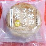 タカキベーカリーファクトリーショップ - お米のマフィン玄米 2個入り¥138(税別)