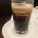 イノダコーヒ - アイスコーヒー