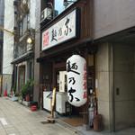 45104641 - 上本町