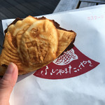 ふじやまたいやき - カスタード