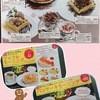 珈琲銘香 さんく - 料理写真:チョコフェア♡新モーニング