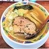 まぐろラーメン大門 - 料理写真:しょうゆ味玉 860円 地味に美味い。平日の昼食に食べたい味。