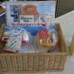 豆富司みしまや - みしまやの美味しい材料から『新田シフォン』『豆乳おからクッキー』