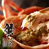 蟹専門 個室居酒屋 蟹しぐれ - その他写真: