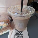 スタンバイ トーキョー - アイスカフェオレ 400円
