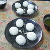 ときわ家 - 料理写真:白玉饅頭(10個で750円)