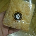 鎌田養鶏 直売所 - カスタードパイ