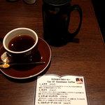 45154406 - スペシャルティコーヒー650円