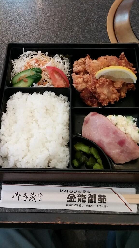 レストラン&焼肉金龍御苑