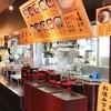 伊予製麺 - 内観写真:セルフサービスカウンター