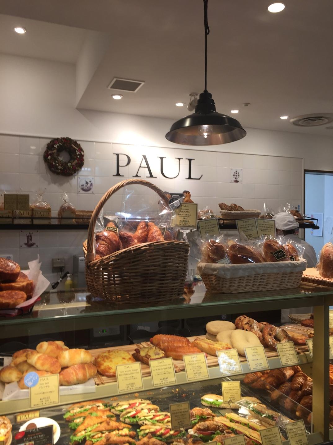 PAUL 大丸京都店