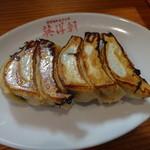 45187621 - 焼き餃子5個290円