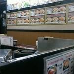 我流担々麺 竹子 - 店内