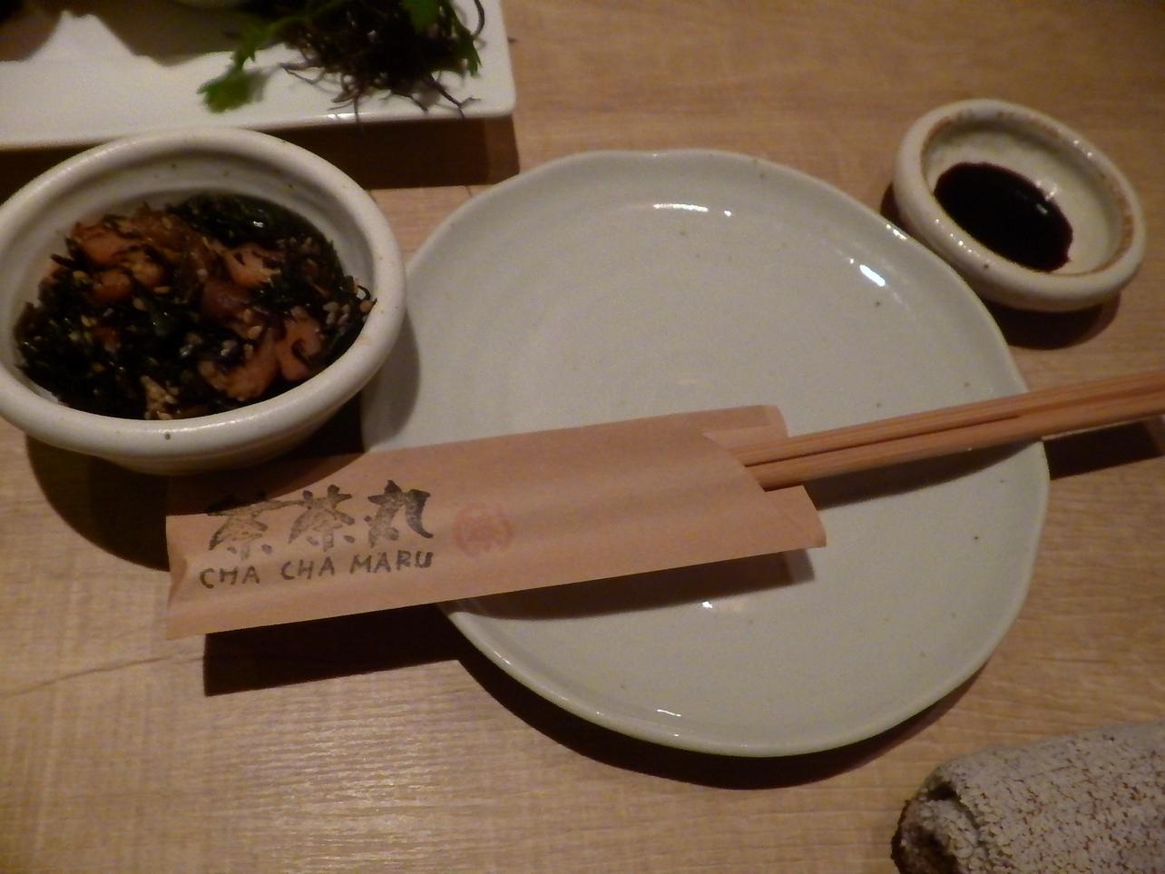 茶茶丸 行橋東店