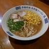 烏骨鶏ラーメン 龍 - 料理写真:塩バターラーメン