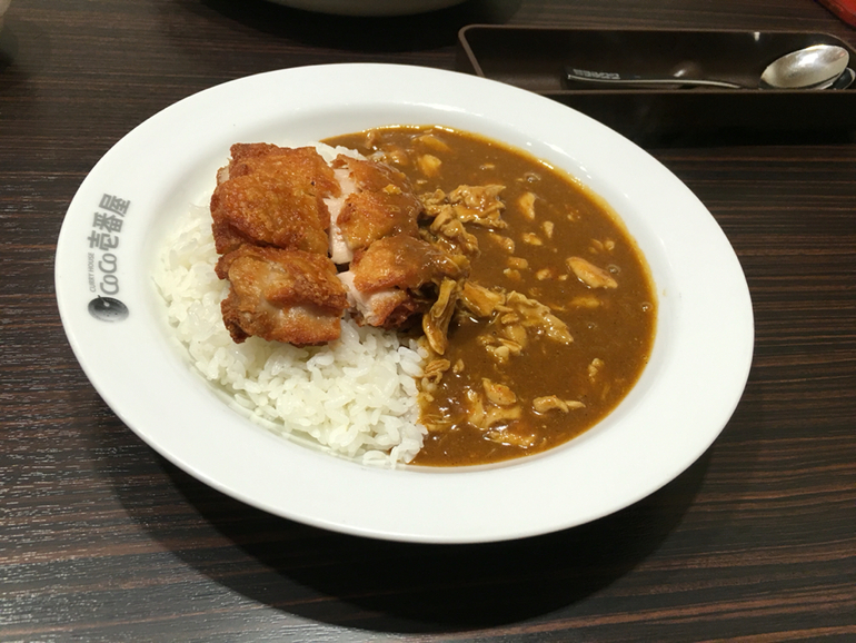 CoCo壱番屋 JR北浦和駅前店