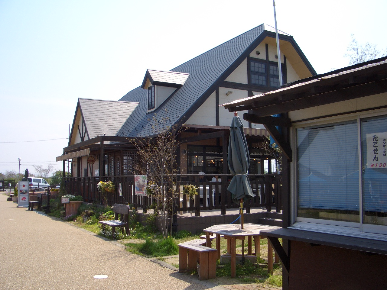 ROCK BAY RESTAURANT