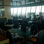 ビューアンドダイニングザスカイ - VIEW & DINING THE Sky @The New Otani 回転レストランです