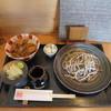 お蕎麦 結 - 料理写真:ご飯セット(田舎そばに変更)