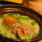 鎌倉山倶楽部 - 白老牛の沢煮
