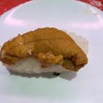 元気寿司 -