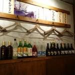 北海道厚岸 - (2015/10月)店内
