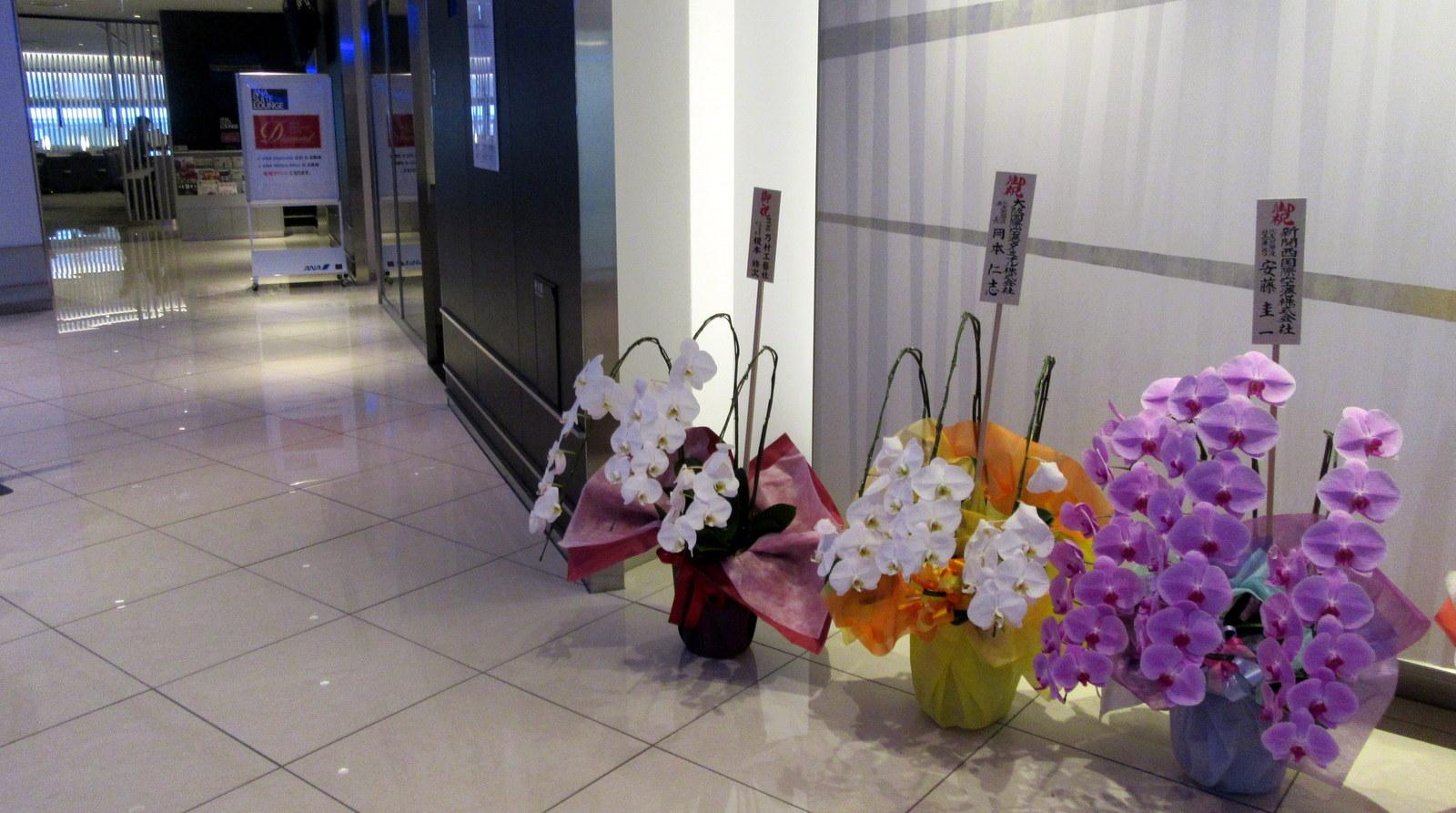 ANA 伊丹空港スイートラウンジ 南ターミナル