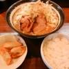 うま二郎 - 料理写真:二郎ランチ