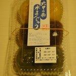 ナダシンの餅 - 水まんじゅう400円 ※マンゴー・抹茶・ノーマルの3種類 2010年7月