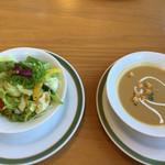 サルデーレ - セットのサラダとポタージュ