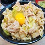 伝説のすた丼屋 - 生姜丼。630円