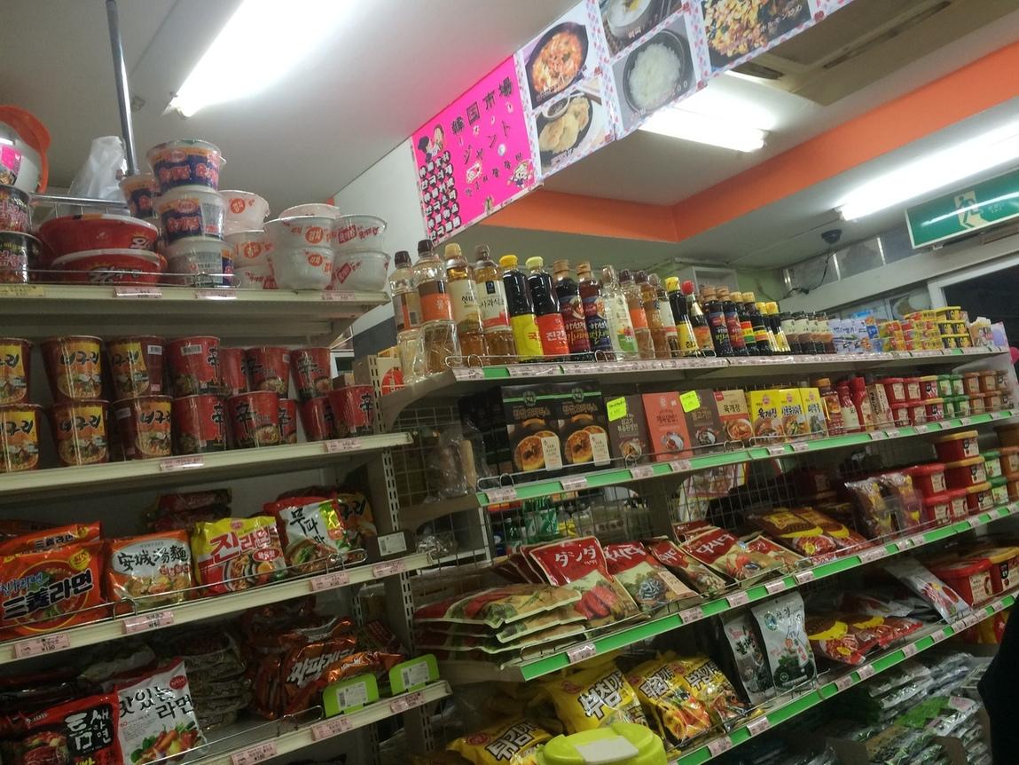 韓国スーパージャント