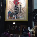 札幌 炎神 - 狸小路にインパクトのある看板