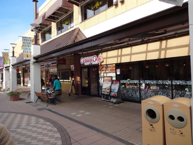 コバラカフェ 昭島モリタウン店