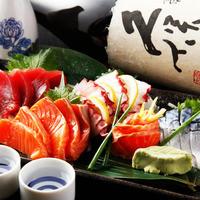 ★★須斗酒の自慢の鮮魚『築地直送刺身盛り合わせ』★★
