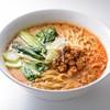 梅蘭 - 料理写真:担々麺