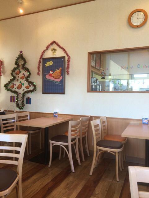 モスバーガー 小松島店