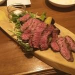 和牛肉バル2538 -