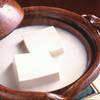 東京 芝 とうふ屋うかい - 料理写真:名物「豆水とうふ」